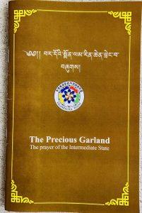 Precious Garland booklet