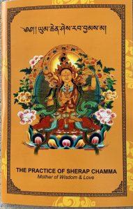 Sherab Chamma booklet